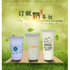 个性加工印刷奶茶杯,奶茶杯90口径