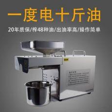 全自动商用花生油菜籽油大豆芝麻香油厨房小型榨油机器