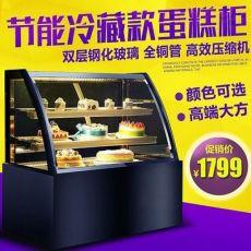 蛋糕柜 冷藏保鲜展示柜 寿司熟食慕斯柜