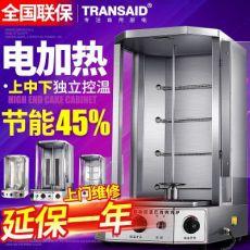 电热不锈钢巴西无烟自动旋转烧烤炉土耳其烤肉机拌饭肉夹馍机商用