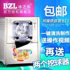 齐发娱乐官方网站_112Y硬冰激凌机商用硬冰淇淋机