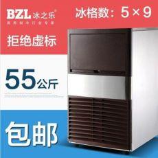 商用制冰机造冰机商用奶茶店制冰机