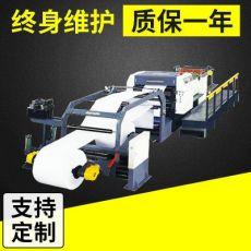 卷筒纸滚刀切纸机 大型高速横切 速度可达300米/分