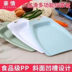 防滑菜板 多用途抗菌菜板 厨房用塑料水果砧板