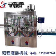 全自动无菌三合一常压灌装机 BGF纯净水常压灌装机