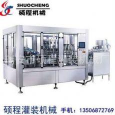 碳酸饮料矿泉水三合一灌装机组最新设计的等压(含气)