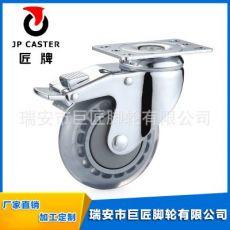 透明PU脚轮 4寸刹车透明聚氨酯脚轮