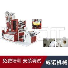 迷你型印刷连线吹膜机 供应PE吹膜机加印刷一体机 高低压塑料吹膜