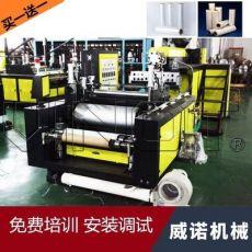 600型拉伸膜机 PE流延膜机 聚乙烯缠绕膜机