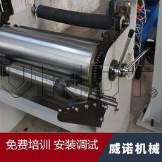 PEPP单折幅双折幅高低压地膜吹膜机设备