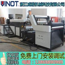 撕裂机器 塑料拉丝机械设备 水冷式撕裂膜机