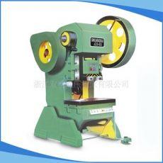 锻压机床冲床压力机 J23-63开式可倾压力机