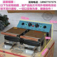 多功能香酥电烤炉 奶油香酥棒机 法式玛芬热狗棒 奶棒机烤肠机器