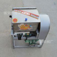 卧式和面机25型12.5公斤25斤拌面机搅拌馅揉面机包子面