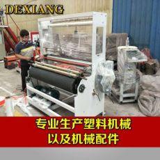 薄膜收卷机PP/PE/PVC吹膜机单收卷 机器配件按机