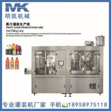 茶饮料灌装机 饮料三合一灌装设备 果汁饮料生产线