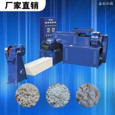 工程塑料专用塑料造粒机 进口pe薄膜造粒机