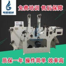 多功能 圆刀切分条机 HH-YD320A1型 切条机