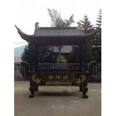 大型寺庙法器 长方形 圆形仿古香炉纯铜带顶平口香炉