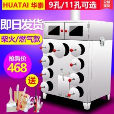 烤紅薯爐子 烤地瓜機商用全自動烤番薯機烤玉米爐子烤土豆山芋機