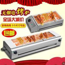 商用多功能不銹鋼電熱燒烤爐電烤爐無煙烤肉機大號燒烤機烤串機