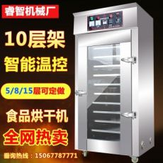 鱼干海鲜牛肉腊肉香肠腊肠烘干机 果蔬脱水食物风干机食品烘干箱