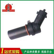 汽车曲轴位置传感器潍柴传感器 0281002315 200v17421-0229