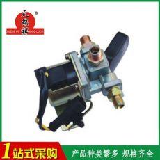 汽车新天龙TRX-039型电磁阀