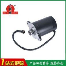 TRX-274型圆型电机 汽车华菱圆型电机5002A-020