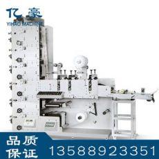 齐发娱乐官方网站_yhys-1600mm高速柔版印刷机无纺布牛皮纸冥币印刷机