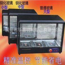 商用食品方形保温柜玻璃蛋糕蛋挞汉堡小型展示柜保温箱熟食柜恒温