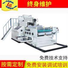 LSPE1000型流延缠绕膜机保鲜膜机 全自动拉伸缠绕膜机器