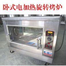 168型卧式电加热烤炉 烤禽箱