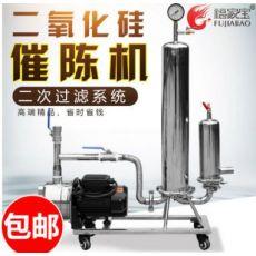 二氧化硅过滤器不锈钢白酒过滤机催陈机去除异味去除杂质