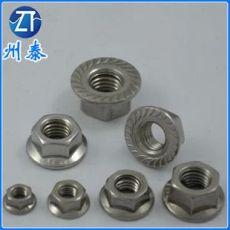 防松法兰螺母 M10法兰面螺母6*1.25 镀锌不锈钢法兰自锁螺母