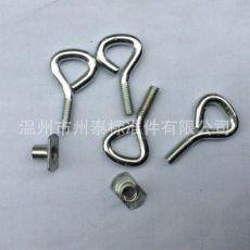 帐篷吊环羊眼螺栓 m6型帐篷螺钉螺母套件 不锈钢户外用羊眼螺栓