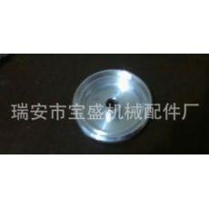 铝盖配件挤压加工 铝盖配件机