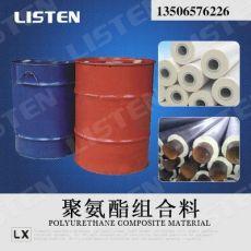 qile600_聚氨酯 石油管 pu发泡生产 pu原料