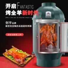 木炭烤羊炉商用全自动旋转透明玻璃烤鸡烤鱼羊排烤禽箱