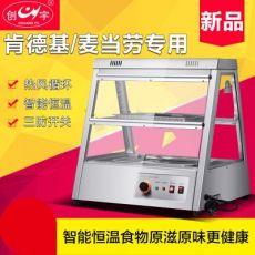 电热保温柜商用 蛋糕陈列柜蛋挞食物展示柜 保鲜柜