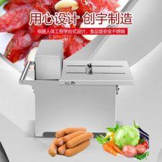 商用小型自动香肠扎线 电动捆香肠机器腊肠扎线机