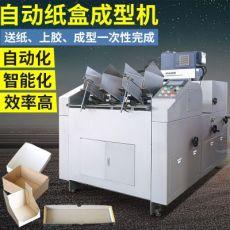 300型全自动立体纸盒成型机汉堡盒蛋挞盒薯条盒食品盒打胶成型机
