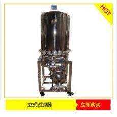 齐发娱乐_WK-330立式葡萄酒硅藻土过滤器