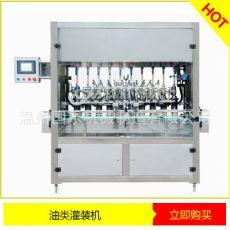 全自动热收缩膜包机 PE膜包装机 膜包机
