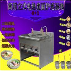 煮面爐連湯池商用燃氣麻辣燙鍋湯面爐電熱保溫節能煮面桶電煮湯粉