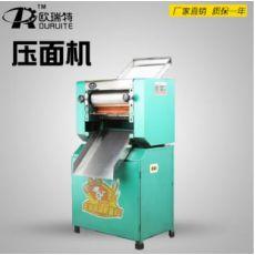 300型压面机商用饺子皮面条机馒头包子皮机压面机商用电动面条机