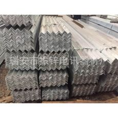 国网铁附件 热镀锌角钢/预埋件