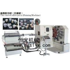 自动对版印杯机