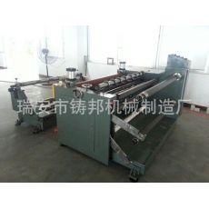 1300型分切机 塑料薄膜分切机 纸张分切机 380V电压