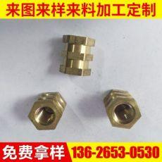 M8六角铜件 外六角螺母铜嵌件 注塑铜件螺母车削加工 环保铜镶件
